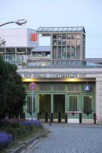 Rückwärtiger Eingang zum Bahnhof